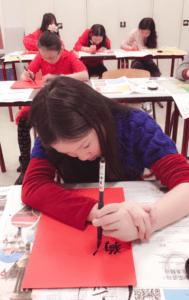 中国传统文化艺术