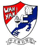 荷兰华仁中文学校